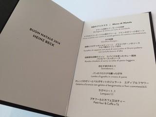 ハインツ・ベック - 9皿のクリスマス