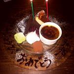 Dining Bar & Cafe  haco -