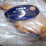 ケンタッキーフライドチキン - 五穀味鶏ロースとレッグ1030円