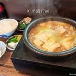 秋山食堂 - ★チゲ鍋