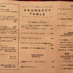 グラマシー テーブル -