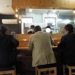 煮干中華ソバ イチカワ - 店内の様子