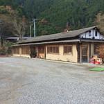 京屋旅館 歓喜庵 - 門から入ってきて最初の建物 ※こちらではありません