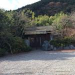 京屋旅館 歓喜庵 - 離れ1(宿泊用)