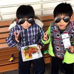 イオンスーパーセンター - 料理写真: