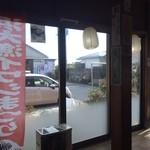 古民家食堂もちづき - お部屋から外を見る。