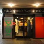 waizakade-ra -