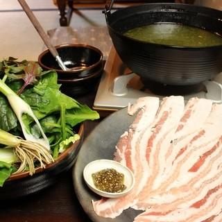 草鍋~野菜本来の味~