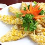 豊華軒 - 料理写真:玉米炸餅