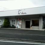 パティスリー エムズ パッション - 篠山のバザールタウンの近く(2014年12月)