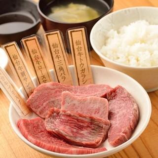 仙台牛を一枚づつ好きなだけ、自分のスタイルで食べられる