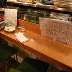 魚金 - ☆1階のカウンター席はこんな雰囲気です☆
