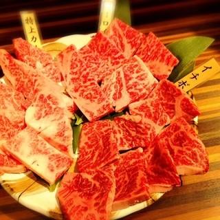 肉ばんざい>