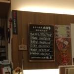 飛騨琢磨 - 個別識別番号を表記