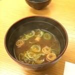 飛騨琢磨 - 焼肉丼の味噌汁