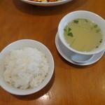 33733180 - ライス、スープ