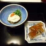 日本料理 つか佐 - 先付