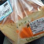 月原ベーカリー - 料理写真:激ウマ!みかん食パン
