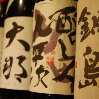 純米酒は刈谷でNO.1を目指します!