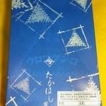 33736478 - 包装紙