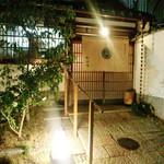 季節料理 みのり - 季節料理みのり。藤森神社近く<2014.12>