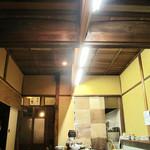 季節料理 みのり - 京町屋のゆったり空間。趣たっぷり<2014.12>