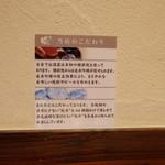 """ダイニング酒場 風"""" -"""