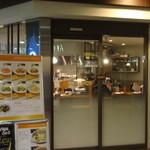 リーゾカノビエッタ - 東京駅八重洲地下中央改札口横