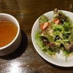 ピッキオ - ランチスープ、サラダ