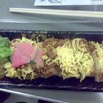 叡山寿し - 鶏そぼろ寿司