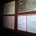 京都ダイナー -