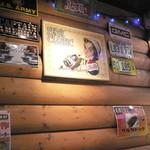 佐世保バーガーログキット - アメリカっぽい店内です