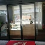 チャイニーズファン - 【2014.12.24(水)-店舗の外観】