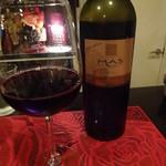 美ワイン処 R - フランス南部の赤ワイン「ジャン・クロード・マス」の2013