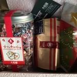 世界の珈琲日本のやきもの 大和屋 - 料理写真:チョコレート、ティパック、晒、焙煎珈琲♬