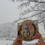 安佐サービスエリア上り線ショッピングコーナー - 「かきめし (648円)」♪ 雪の中で記念撮影です!