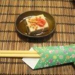 ちいさなかいせき かぶらや  - 共通 ごま豆腐