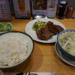 牛たん炭焼き 利久 - 牛たん定食【1,296円】(2014/12/26)