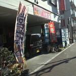 33752607 - 店舗入り口。ここに車1台駐められます。