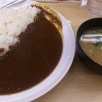 松屋 - オリジナルカレー 330円