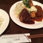 三好弥 - Qランチ! 夕飯ですが(笑)