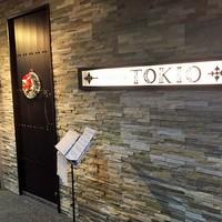 TOKIO - ◆2014年OPEN!住宅街に佇む大人の隠れ家です♪
