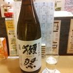 なか屋 - 本酒「獺祭 純米大吟醸 50」久しぶりに頂きましたが…うーん??味わいが??変わりましたかね??