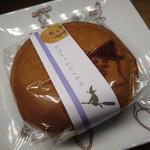元町 香炉庵 - 【再訪4】かぼちゃのどらやき