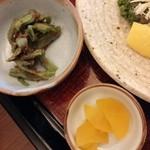 Bungochaya - 漬物【2014-12】