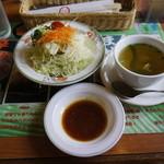 33766304 - サラダとスープ