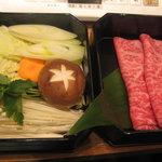 蕎麦しゃぶ総本家 浪花そば  - 和牛しゃぶ肉&鍋野菜