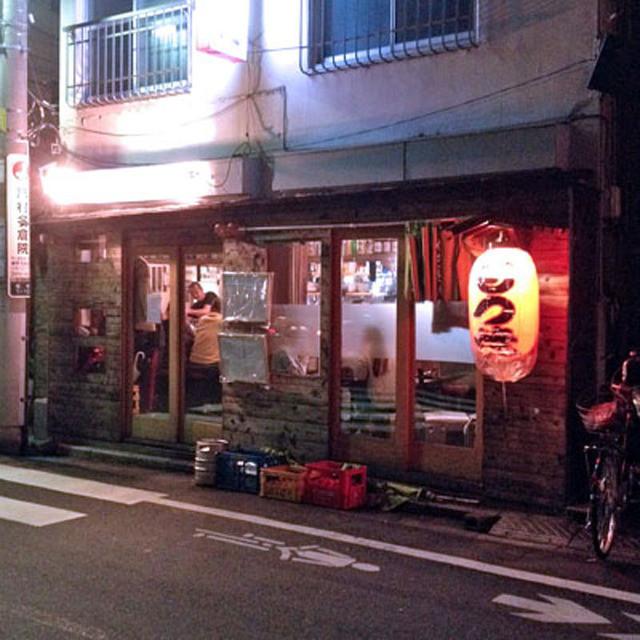 ひなた 志村坂上店