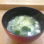 寿司辰 - 味噌汁