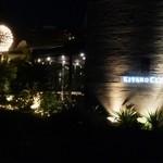 Kitanokurabu - お店の外観